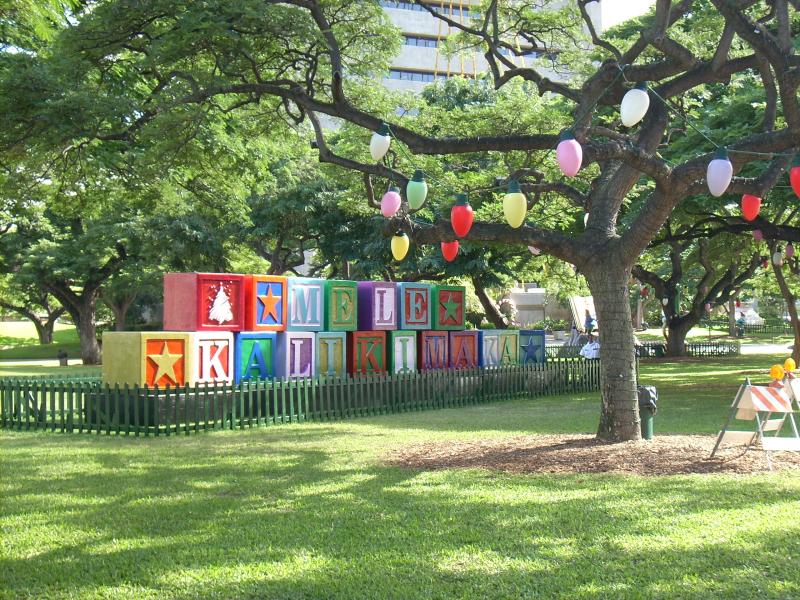 Park display